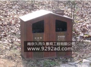 环卫垃圾桶|木质垃圾桶|景区垃圾桶
