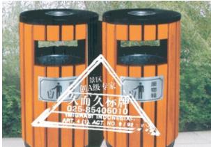 景区垃圾桶|木质垃圾桶|分类垃圾桶|垃圾桶