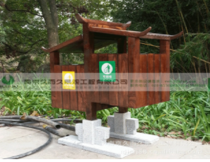 景区垃圾桶|垃圾桶|木质垃圾桶|江南风格垃圾箱|高档垃圾箱