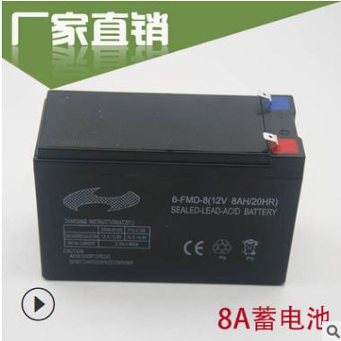 12V8AH电瓶 电动喷雾器专用铅酸蓄电瓶电池 农用电动喷雾器电瓶