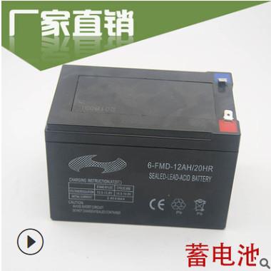 背负式农用电动喷雾器专用配件 铅酸蓄电瓶12A12V免维护电池批发
