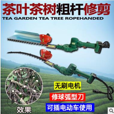 无刷充电式电动绿篱机家用茶叶修剪机剪篱笆枝剪弧形弯刀修球造型