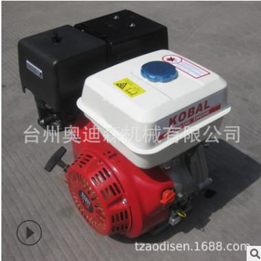 出口品质厂家直销188GX390四冲程汽油机电动190f马路切割机膨化机