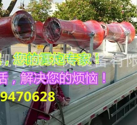 阳泉农林果园用风送式喷雾机凯普威厂家现货可售可租