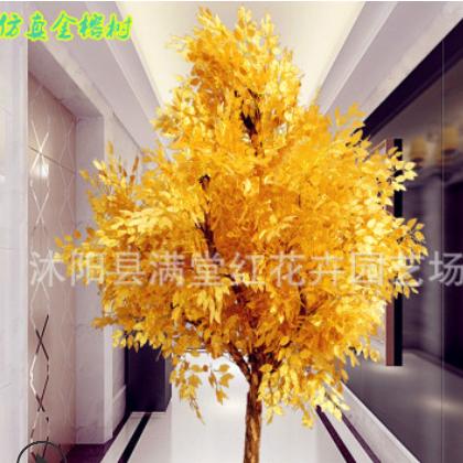 仿真植物假树金黄色榕树许愿树大厅商场摆放风水树 实木金色榕树
