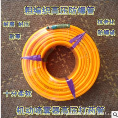 粗编织管农用黄胶管打药胶管子喷药水管喷雾器高压管PVC胶管50米