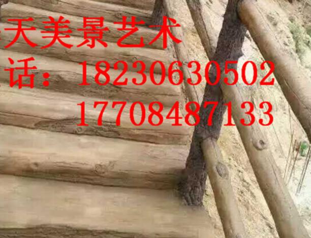 水泥仿木栏杆及凉亭3
