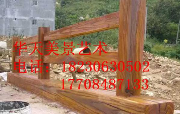 水泥仿木栏杆及凉亭4