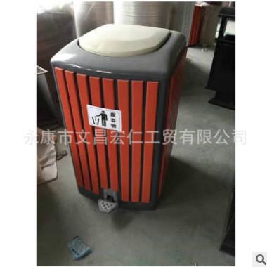 单桶小区钢木垃圾箱 脚踩环卫果皮箱 钢木垃圾桶