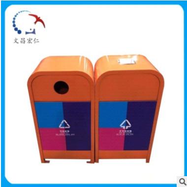 厂家供应垃圾分类垃圾桶 户外分类垃圾箱