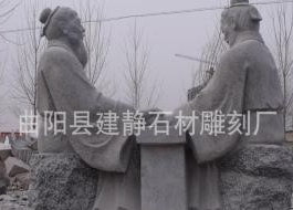 扁鹊诊脉雕塑 扁鹊雕塑 扁鹊雕像 人物雕刻 曲阳雕塑