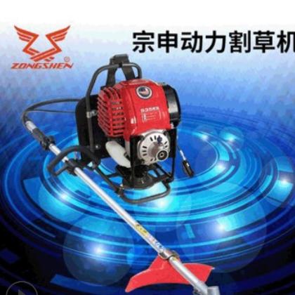 供应重庆宗申4冲程原装小旋风动力背负式除草机割草机