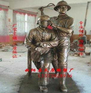 玻璃钢仿铜雕塑消防员雕塑消防人物雕塑曲阳雕塑厂家
