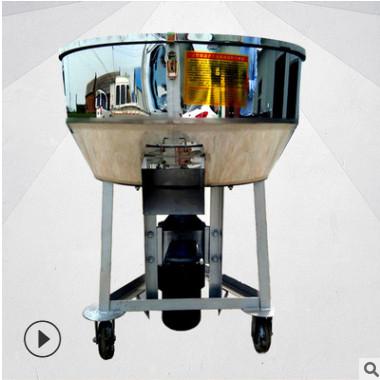 卧式大容量饲料草粉搅拌机 化肥钾肥立式不锈钢拌料机 平口混匀机