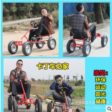 广场出租 四轮单坐成人卡丁车 充气轮10-35岁漂移车 脚踏卡丁车