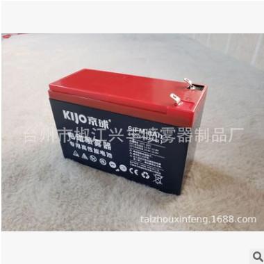 DP-0412V8A铅酸电瓶 京球 电动喷雾器8A电池 喷雾器配件