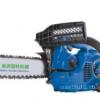 WH-6200汽油锯