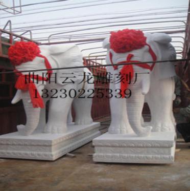 厂家低价供应动物石雕大象 大象雕塑 动物雕塑 晚霞红大象雕塑