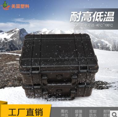 abs塑料防水箱 户外工具箱 仪器仪表箱 安全箱塑料 防水箱