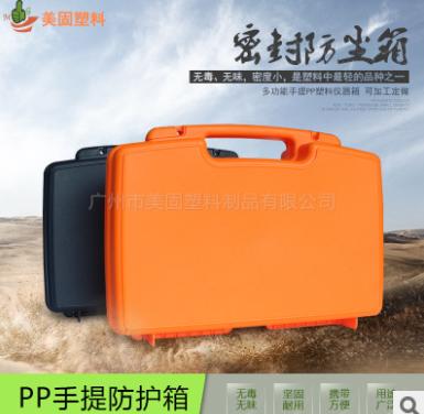 塑料工具盒 塑料储物盒 塑料包装盒 塑料收纳盒 塑料手提箱
