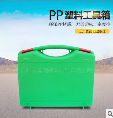 厂家直销pp工具盒 手提工具箱 塑胶工具箱 工具箱定制