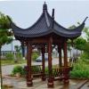 江苏欧特 凉亭 工艺定制 优质产品 雕刻