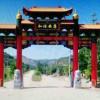 欧特园林 雕塑假山 古建牌楼 景观桥 厂家 优质产品 园林景观