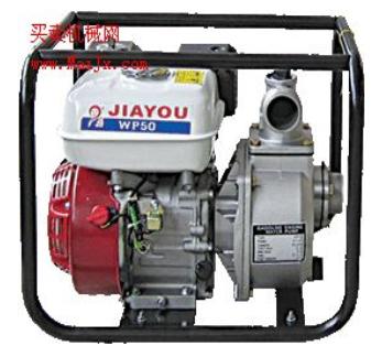 供应汽油机水泵