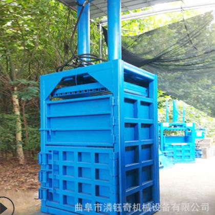 上海垃圾回收打包机废纸编织袋压缩打捆机金属液压打包机定做加工