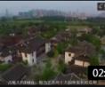 中国最大的私人园林, 面积是苏州园林10倍, 投资2.5亿却烂尾10年 (245播放)