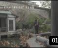 中国人的建筑智慧:园林是宋人雅生活的空间载体 (155播放)