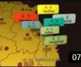 苏州正源园林企业宣传片 (158播放)