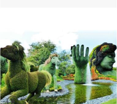 草坪植物雕塑园林摆件