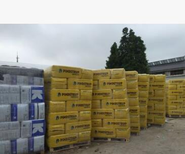丹麦托普泥炭 草炭土 300L 育苗 种植