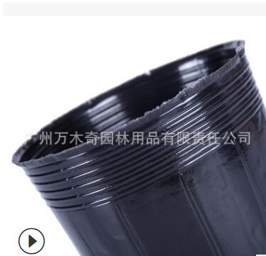 万木奇加厚营养钵育苗杯 黑色塑料抗老化育苗杯 育苗种植营养杯
