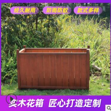 产地货源防腐木移动花箱 家庭园艺实木花盒花箱 露天防腐木花盆