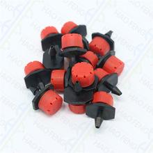 小红帽滴头 可调流量滴头 8孔滴头 滴灌
