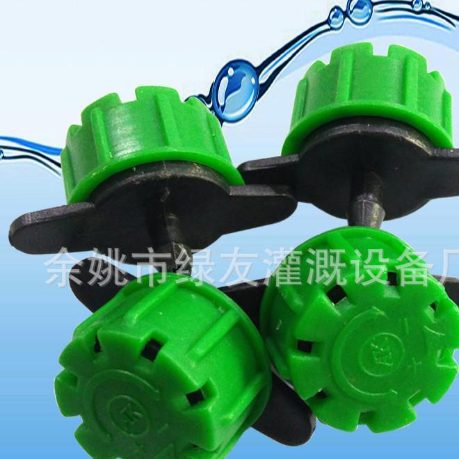 园林 农用 滴灌 喷灌滴头 8孔绿色可调流量滴头