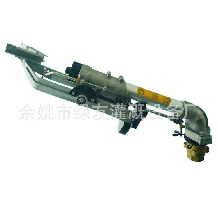 LY-C50垂直摇臂喷头矿用除尘农业灌溉农用卷盘机大型喷枪