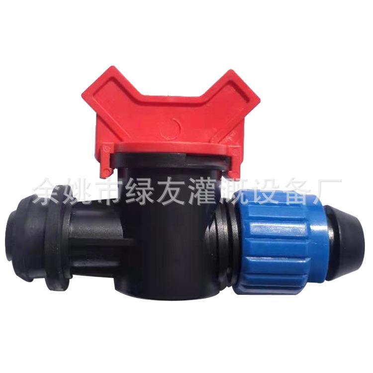 微喷雾大棚节水灌溉20旁通阀直通阀快速水管滴灌管滴管带接头配件