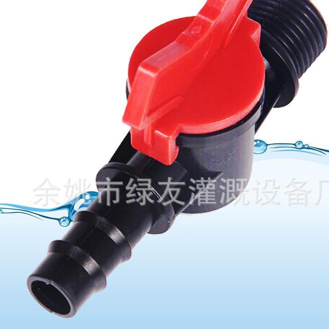 农业节水旁通阀门 外丝外牙PE管与PVC管件连接毛管阀门