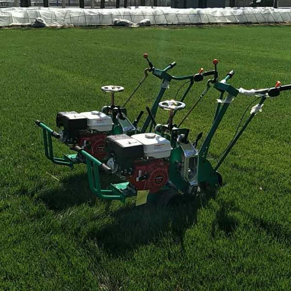 草坪机配件