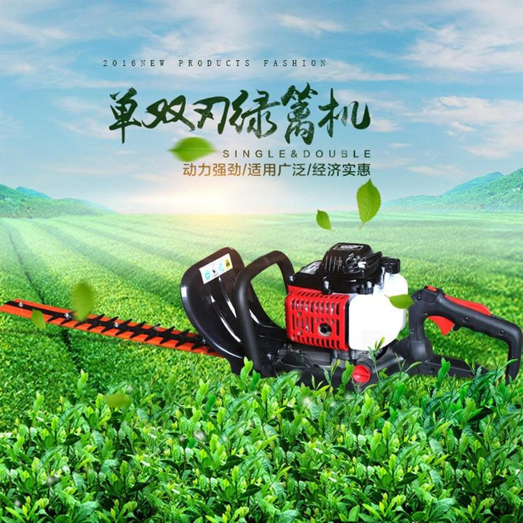电动绿篱机