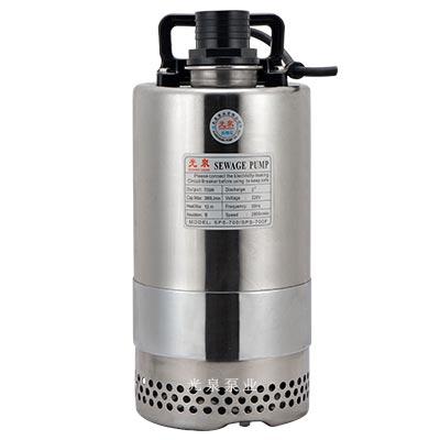 SPS潜水泵