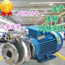 25FX-8D自吸式不锈钢离心泵,304材质,0.25KW220NV