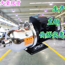 CHL16-3不锈钢304多级泵轻型 卧式 离心泵3kwNV 家用增压加压