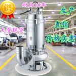 WQDF不锈钢潜水泵排污水耐腐蚀小型220V寸家用三合一多功能农用NV