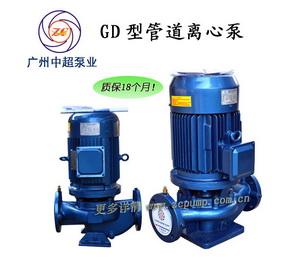 GD管道泵 立式管道泵 小型管道泵 小型空调泵