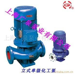 供应IHG型立式单级管道离心泵