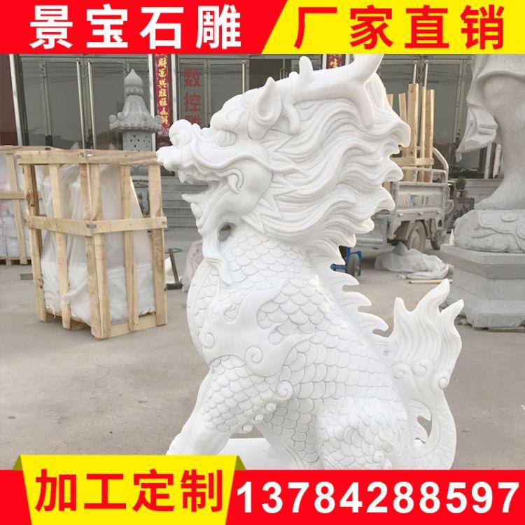 厂家供应定做雕塑 汉白玉大理石招财石雕 手工雕刻摆件麒麟石雕